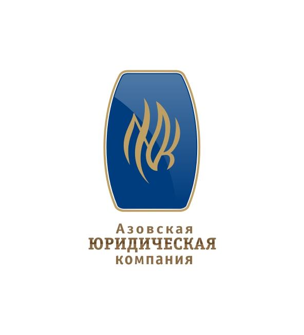 адвокат по авторским правам ярославль