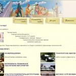 Разработка дизайна сайта олико