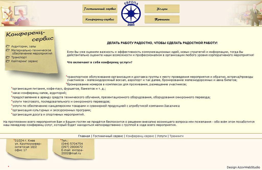 адвокат по авторским правам челябинск